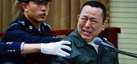 刘汉刘维死刑枪毙现场照片,刘汉刘维引出的大老虎,刘维刘汉在哪枪