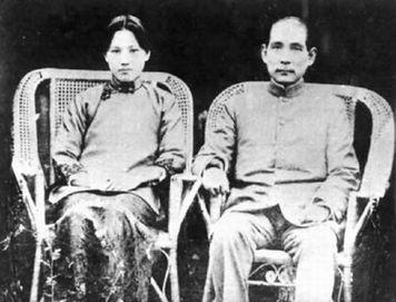 宋子文与宋庆龄的关系,蒋介石为何开除宋子文党籍,宋子文的老婆照