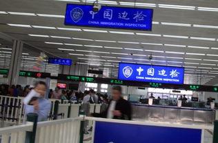 上海公务员学校_上海海关公务员收入