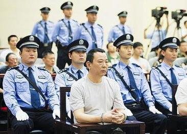 刘汉刘维案最新消息,刘汉刘维被处死刑照曝光,刘汉刘维的后台