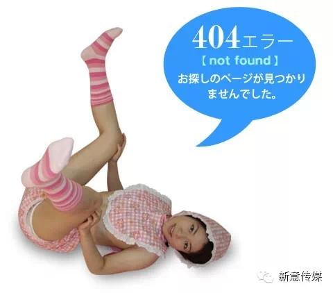 日本女人性开放