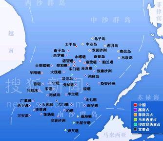 中国南海岛礁被占地图
