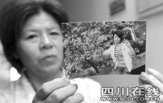 18岁女孩23年神秘失踪,失踪15天女生遗体找到,昆工失踪女生遗体图片 13938 322x203