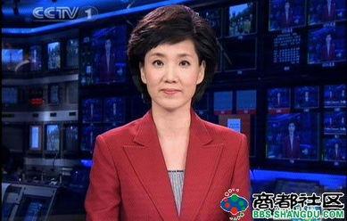 央视女主持人李修平简历,主持人李修平老公照片,主持人李修平前夫(3)