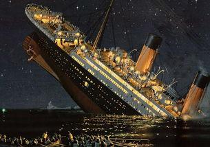 泰坦尼克号沉没真相,泰坦尼克号沉没原因,泰坦尼克号沉没图片(2)图片