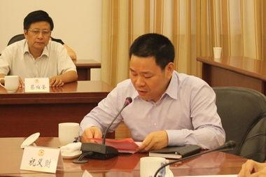 第二大股东为江苏地华,江苏地华的控股股东为雨润集团,祝和妻子各持95