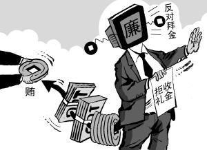 河北高碑店市长李雄鹰落马原因,李雄鹰简历背