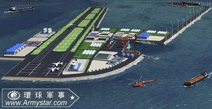 南海岛礁建设最新照片,中国南海最新岛礁建筑规划图 ...