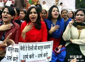 印度女大学生照片_印度黑公交女主角死因,印度黑公交轮案女孩照片,印度女孩割礼后 ...
