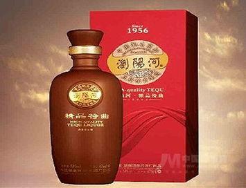 浏阳河正式宣布停产,浏阳河酒价格表和图片,浏阳河酒厂停产原因(3)