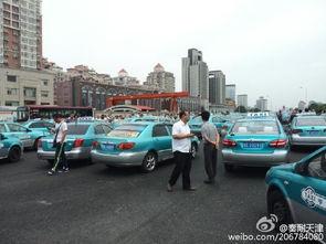 2015年天津出租车抵制专车事件 天津出租车司机围堵专车司机 3