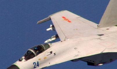 美军飞机突入中国南海