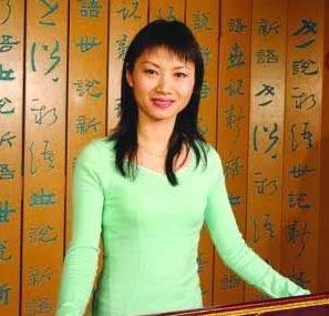 ... 最漂亮女县委书记,安徽风流县委书记图_天涯八卦网