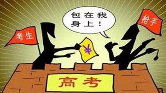 6月7日,江西南昌十中考点高考替考事件遭媒体曝光后,引发社会广泛