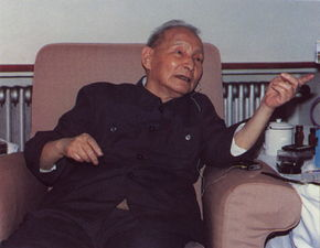陈云的后代在哪现状,陈云的革命简历,陈云与邓小平