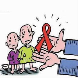 艾滋病孩子治疗能