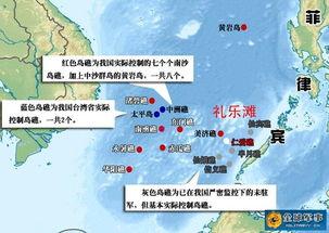 tablemount)绝大部分在中国南海九段线内,总体上是中国南沙群岛岛礁滩图片