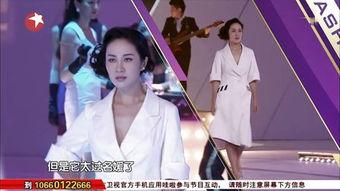 叶璇退出女神的新衣 叶璇首谈女神的新衣图片