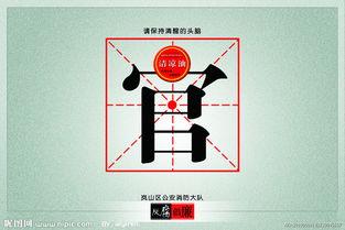 ... 玉林简历被抓最新消息举报刘保威原因(2)_天涯八卦网