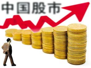 中国股市为什么跌 股市跌的钱去哪了 揭秘今日股市行情大盘走势图