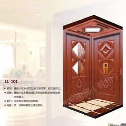 二线品牌电梯排行榜_【国产二线电梯品牌排行】中国电梯品牌排行