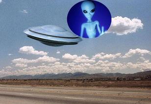 ufo事件真实外星人被抓,实拍ufo惊现女外星人,最新ufo外星人视频