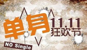 出生人口性别比_1982年上海出生人口