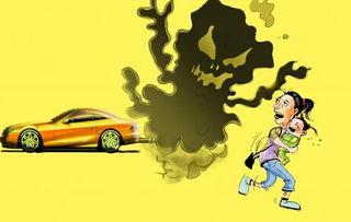 大众汽车尾气检测造假最新消息,汽车尾气检测