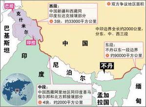 锡金GDp_刘向荣 历史教育目的探微 由中印洞朗对峙事件想到的