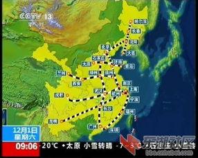 京九高铁最新消息2015,京九高铁经过哪些城市及最新线路图