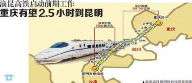昆高铁最新详细线路图图片