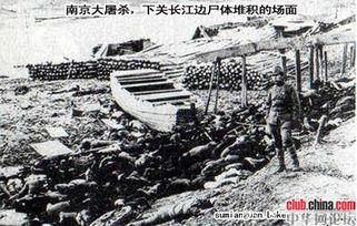 南京人口管理干部学院_1937年南京人口