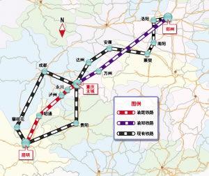2015渝昆高铁最新消息进展及最新线路图,重庆至昆明高铁规划图图片