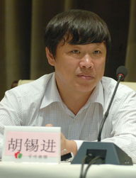 胡锡进何许人也 环球时报总编辑胡锡进简历照片近况相关微博内容