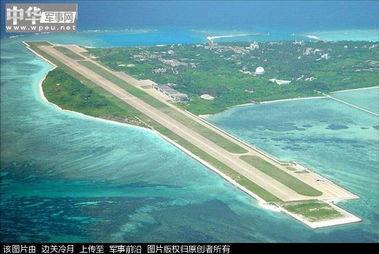 永暑岛与太平岛哪个面积大?
