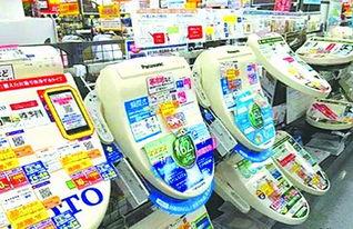 arrow箭牌马桶盖_中国大妈抢马桶盖为什么去日本买马桶盖?日本的马桶盖在中国 ...