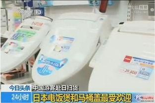 箭牌马桶_中国大妈抢马桶盖为什么去日本买马桶盖?日本的马桶盖在中国 ...