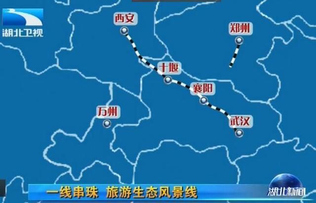 ... 线开工时间途径哪些站?汉十高铁线路图2015最新消息