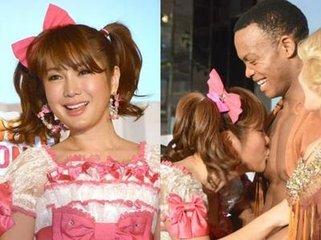 欧美人妖欧幼视频集锦_日本变性艺人春菜爱被誉为最美的的人妖,19岁就做了变性手术,自幼就有