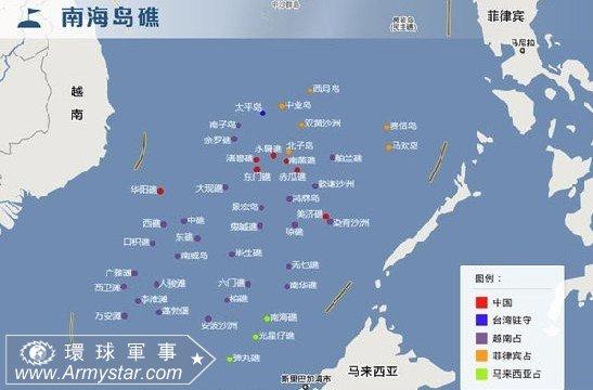 其工程进度不会比吹沙填海慢,依照中国企业强大的机械化施工能力,再加上项目属于国家级战略工程,资金投入有足够保障,预计最多一年,也就是明年上半年即可交付军方使用。有的岛礁港口已能暂时停泊大型驱逐舰,表明港口工程应该初步完工。   看着中国工程技术人员昼夜施工、六大岛礁已然成型,美国坐不住了,为了激励小伙伴士气,率先赤膊上阵,以身垂范,派出P-8A、B-52、濒海战斗舰先后闯入南海相关海域。日本也积极响应,派出P-3C伙同菲律宾军机搞了几次巡航。   近日,菲律宾军方公开承认,他们正在加固搁浅在中国仁爱礁