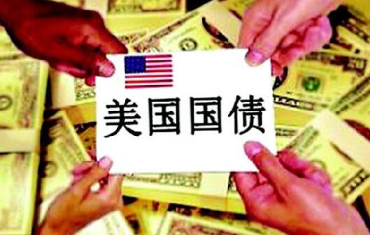 中国为何买美国国债_中国为什么要买美国国债-