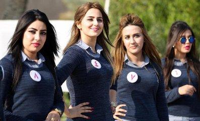 伊拉克举办40年来首次选美视频 伊拉克小姐选美赛冠军照片