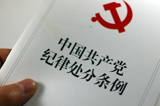 贞丰县住建局副局长姚兴红受警告处分