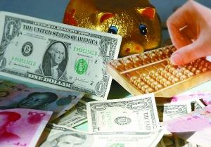 近期人民币对美元汇率贬值的原因,人民币中间价汇率图 2015年
