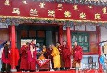 藏传佛教有多少活佛 目前藏传佛教女活佛及最大活佛照片