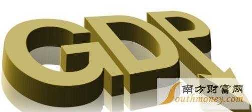 gdp作用与局限性