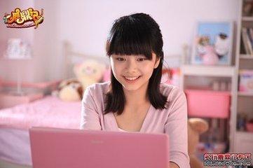 网络上曾有人爆料现实中谭松韵男友被爆是富二代图片