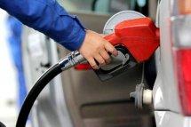 国内成品油油价调整澳门金沙网上娱乐消