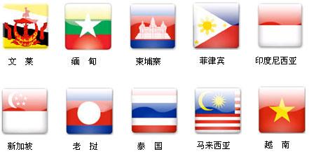 亚洲各国的国旗_其还是一个多元文化的国家,是亚洲的发达国家,更是被称之为全球最国际