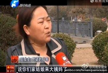 河南少林达摩院怎么样有多少学生 少林寺达摩院教练强奸幼女?图片